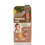 Health Proof Propolis Proof 60pcs