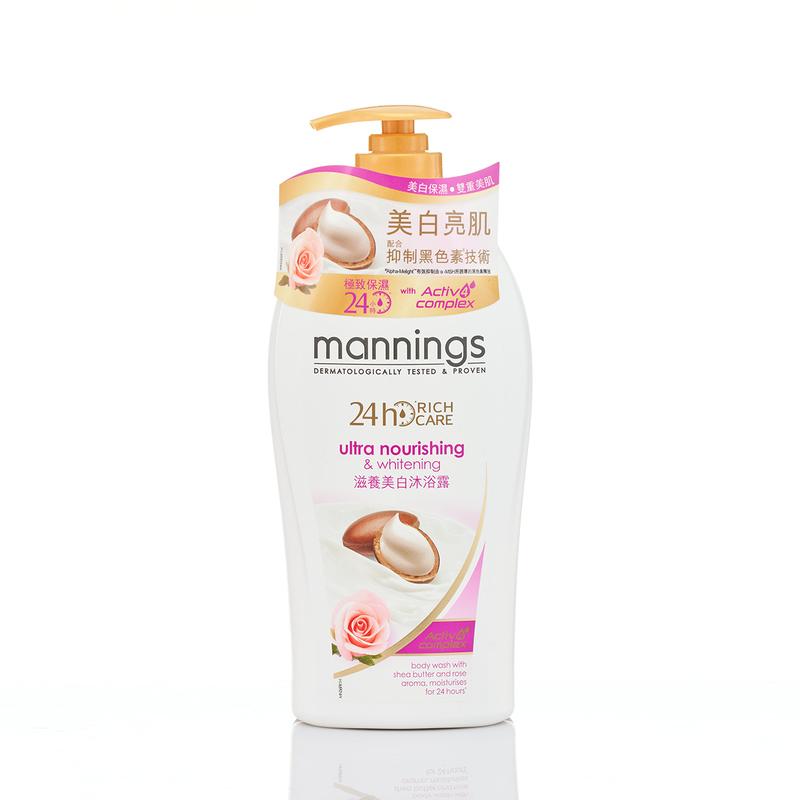 Mannings Ultra Nourish Whitening Body Wash 1000mL