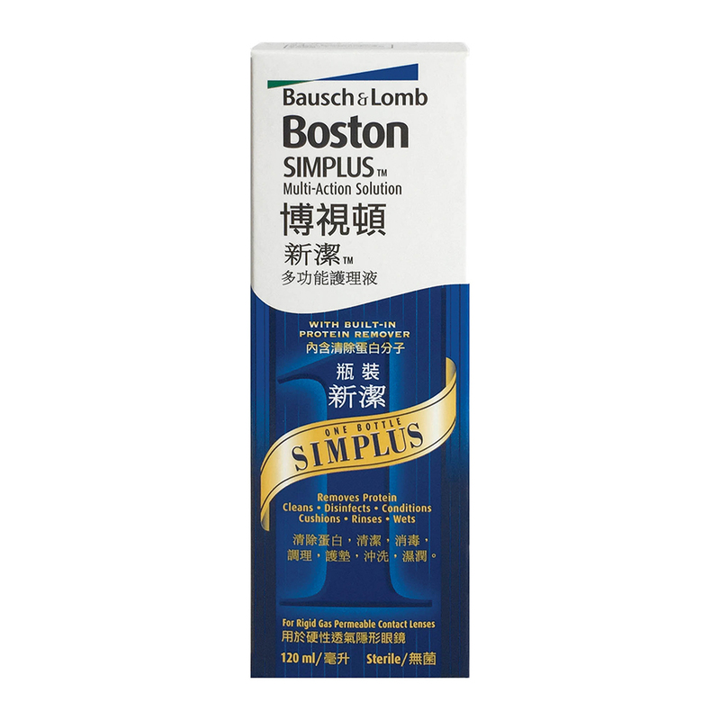 Bausch & Lomb Boston SIMPLUS Multi-Action Solution, 120ml