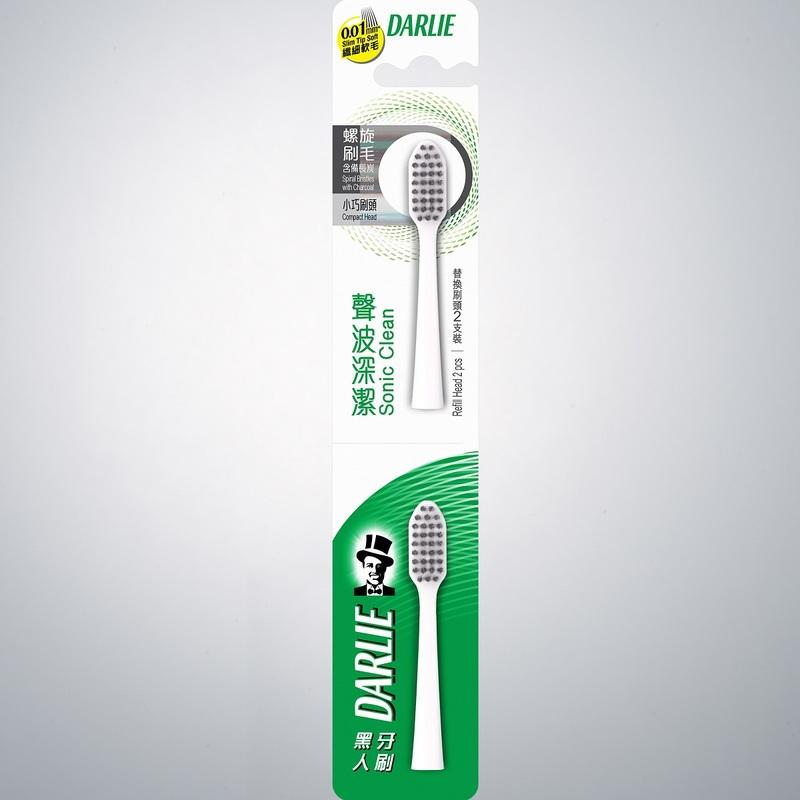 Darlie Charcoal Sonic Toothbrush Head 2pcs