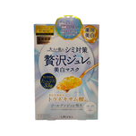 Utena Golden Jelly Mask Whitening 3pcs
