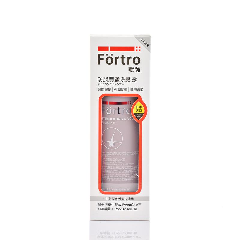 Fortro Stimulating&Volumizing Shampoo 270mL