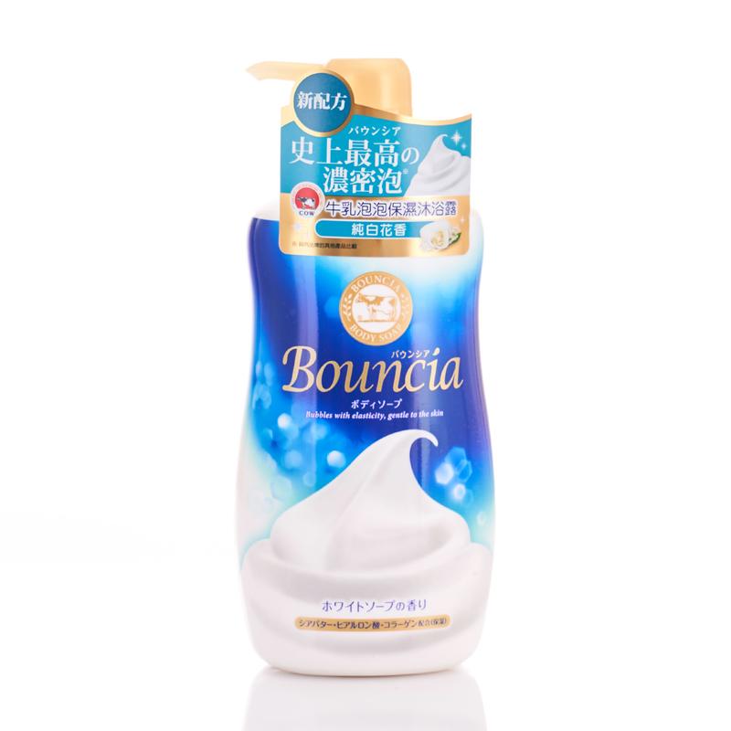 Bouncia Body Soap White Soap Pump 500mL