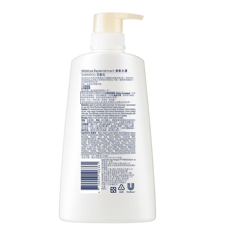 Dove Moisture Replenishment Shampoo 680mL