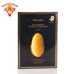 Jm Solution Water Luminous Golden Cocoon Mask Black 45gx10pcs