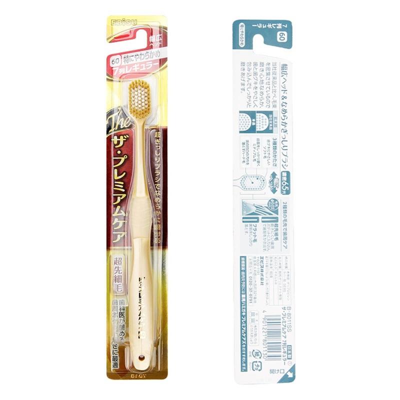 Ebisu Premium Care Toothbrush (Super Soft)