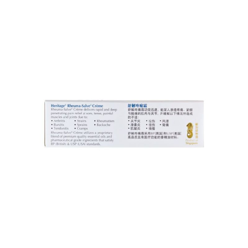 Heritage Gold Rheuma-Salve Creme 50g