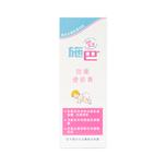 Sebamed Nappy Protection Cream 100mL